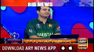 ARY NEWS World Cup special program with Najeeb ul Hasnain 26th June 2019