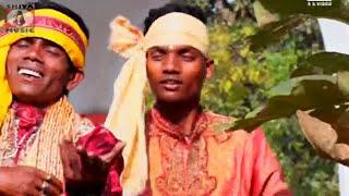 Purulia Video Song 2016 - Ami Hori Naame Pagol | Video Album - Hari Naam