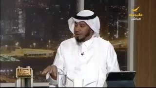د. عبدالعزيز الزير: الآن أي واحد يبغى يشتهر يا يصير مفسر أحلام يا يصير راقي شرعي