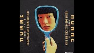 [1 HOUR LOOP / 1 시간] HONNIE, RM 방탄소년단 (BTS), BEKA - CRYING OVER YOU