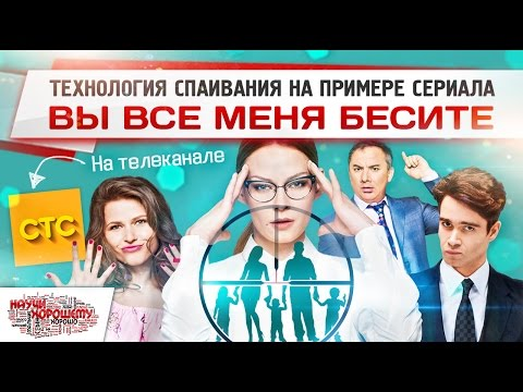 Любовь против судьбы турецкий сериал на русском языке