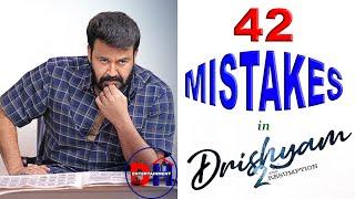 42 Mistakes in Drishyam 2 | Malayalam Movie Mistakes | 2021