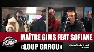 Play Loup garou (feat. Sofiane)