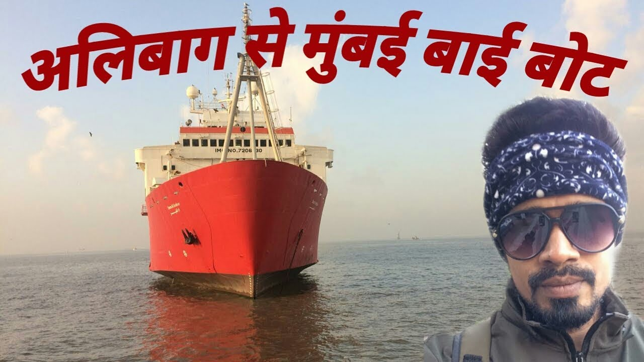 how to go alibaug from kalyan