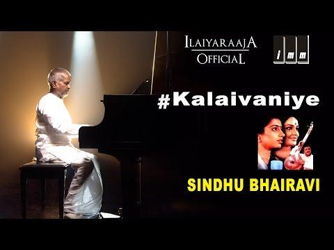 Sindhu Bhairavi | Kalaivaniye Song | K. J. Yesudas | Ilaiyaraaja Official