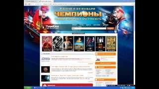 Где посмотреть фильмы в хорошем качестве есть ответ!(Подписывайтесь на канал,оставляйте комментарии. Ссылки на сайты: 1 - http://tvoekino.net/ 2 - http://nowfilms.ru/, 2014-01-20T09:22:42.000Z)