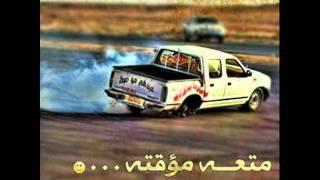 لـنـا الله - فرقة رياح الجنوب