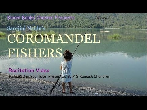 Coromandel Fishers Recitation Old Version E 008 Youtube
