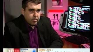 Телеканал 1 ОРТ уфолог Юрий Сенькин