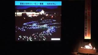 2015年5月22日(金)に行われた「福寿大学」の後半の様子です。 第1回...