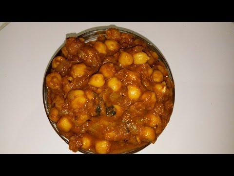 Channa Masala Gravy Recipe in Tamil | சென்னா மசாலா/TDS