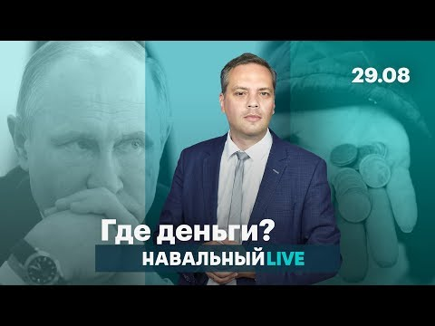 Путинский тупик
