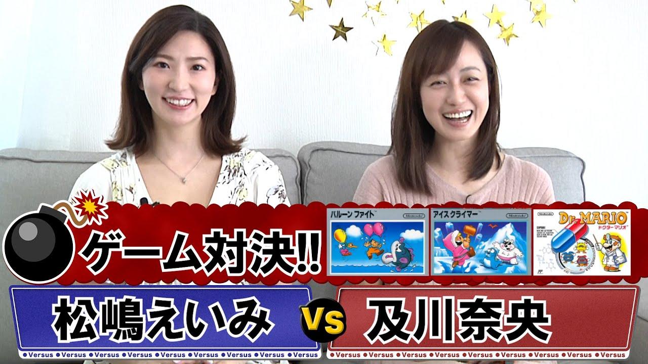 #52松嶋えいみちゃんとゲーム対決!!