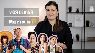 Моя семья - moje rodina   Урок 5   Изучайте чешский язык с носителем (курс для начинающих)