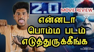 2.0 Tamil Jukebox