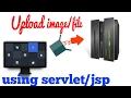 Java FAQ #8 | How to upload image file using servlet/jsp