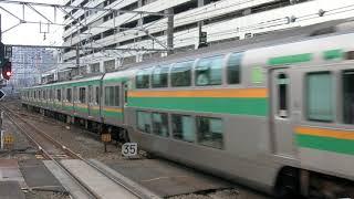 東海道線E231系1000番台5 10両宇都宮ゆき横浜駅到着