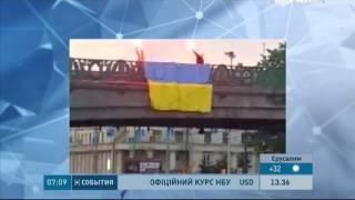 Смотреть видео Санкт Петербург Украинский флаг на Московском онлайн
