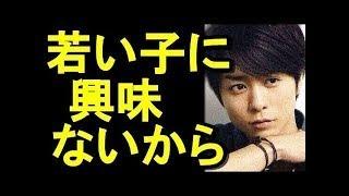 チャンネル登録よろしくお願いします! ▽関連動画 中島健人が菊池風磨に...