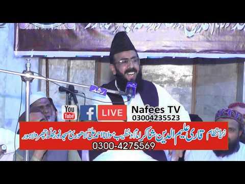 maulana-shabbir-usmani-faisalabad