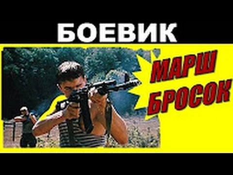 Русский боевик чужая зона 2016 скачать торрент