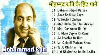 Mohd Rafi Romantic Songs | Evergreen Romantic Hindi Hits | मोहम्मद रफ़ी के गाने |  JUKEBOX