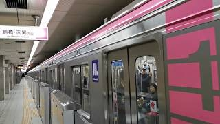 大阪メトロ千日前線 臨時今里行き谷町九丁目到着
