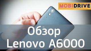 Обзор Lenovo A6000: баланс технологий