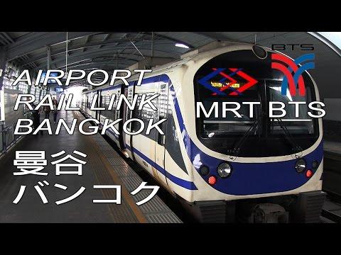 Bangkok City Center/Downtown to Bangkok Suvarnabhumi Airport by Airport Rail Link (within 60 mins)
