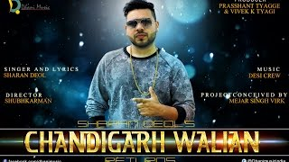 New Punjabi Song 2015  || Chandigarh Walian Returns || Sharan Deol  || Full Song HD ||