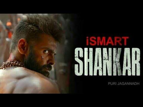 #ismartshankar-#ismart-#bgm-ismart-shankar-mass-bgm
