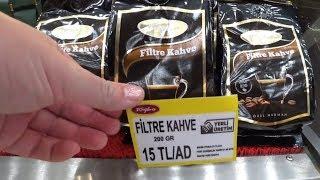Цены для местных на восточные сладости. Турецкий кофе. Что привезти из Анталии? Meryem Isabella