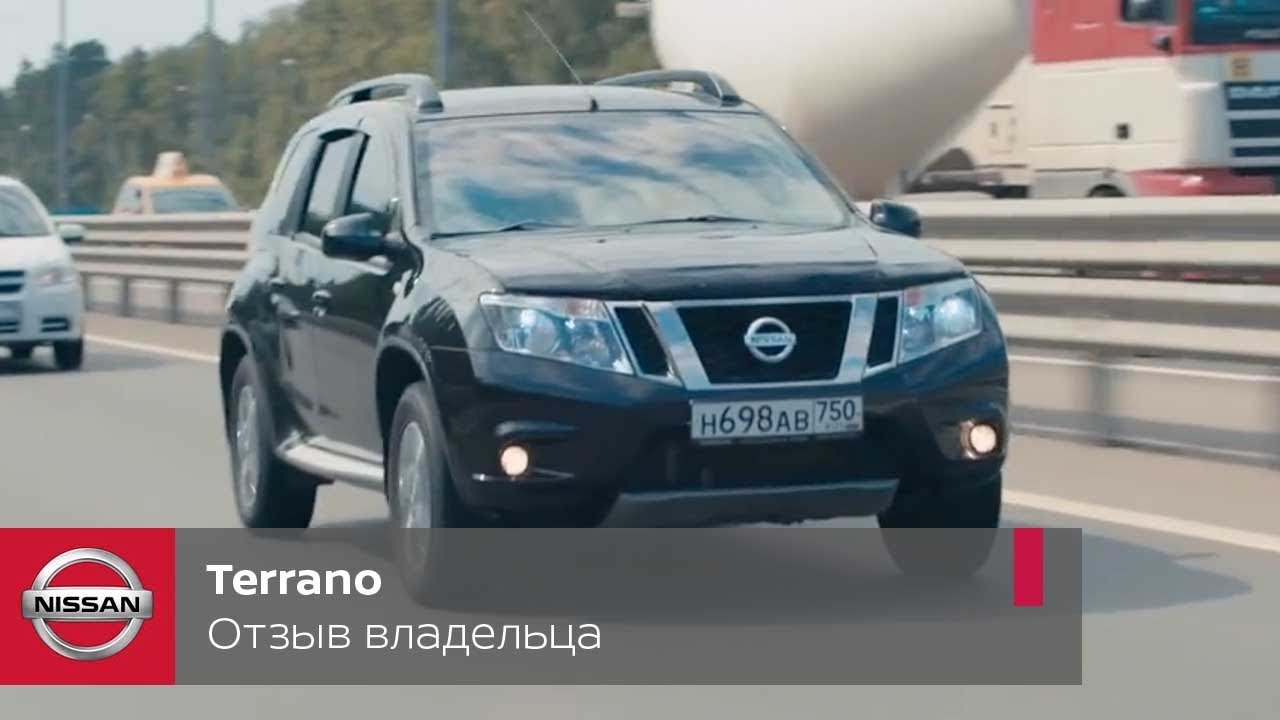 Nissan Terrano 2016 2.0 (143 л. с.) 4WD MT Elegance Plus .