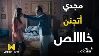 خيط حرير - مجدي أتجنن خالص ومش عارفين هو بيعمل إيه ؟!