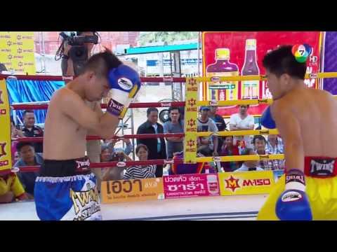 Yodsingdaeng Jor Chaijinda vs Nicky Jordan ยอดสิงห์แดง จ.ชัยจินดา แครี่บอย vs นิกกี้ จอร์แดน