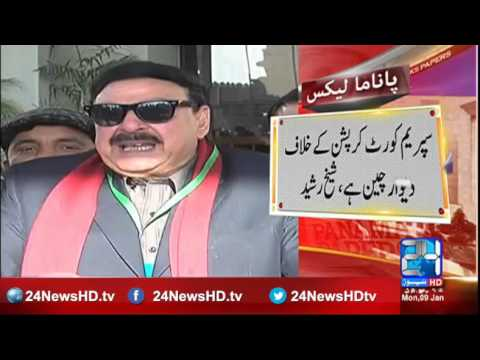 SC is like Wall of China against  corruption, Sheikh Rashid