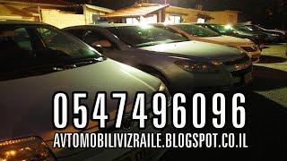 Цены Авторынка Автомобили в Израиле. Автосалоны Привет Карз. Декабрь 2015