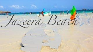 Jazeera Beach Somalia