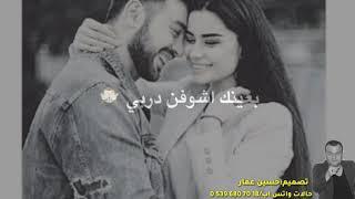 حالات واتس اب حب عشق حالات حب غرام اغاني حب عراقي حماسي حالات عشق رومانسي