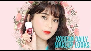 Video KOREAN DAILY MAKEUP LOOKS (BAHASA INDONESIA) download MP3, 3GP, MP4, WEBM, AVI, FLV Desember 2017