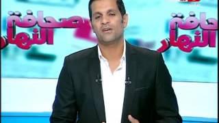 #صحافة_النهار | هاتفيآ |علاء عبد العزيز المدير الإداري للمنتخب و المباريات الودية المتوقعة