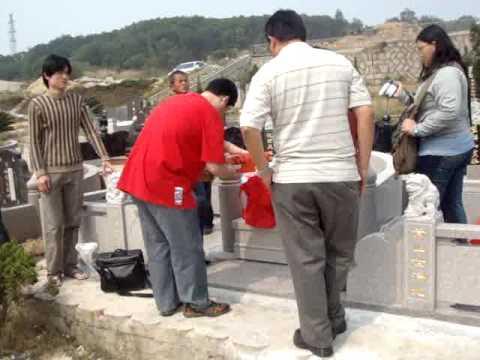 the funeral in xiamen