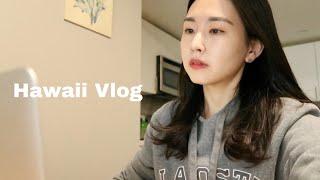 하와이 VLOG : 오랜만에 코스트코 (feat. 반가…