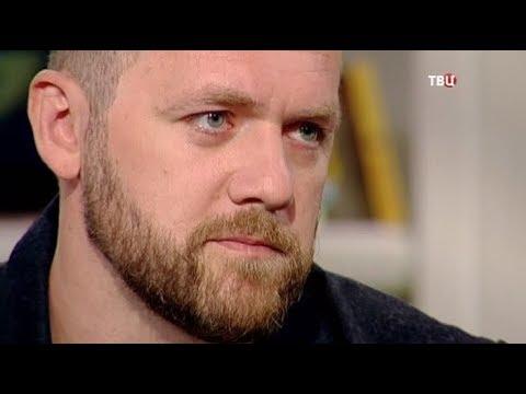 Денис Шведов. Мой герой
