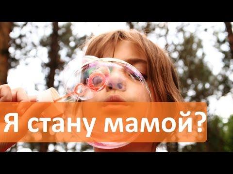233 репродуктолога Москвы, 804 отзыва пациентов