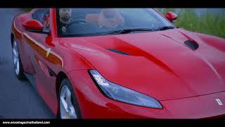 Dress Up Ferrari Portofino