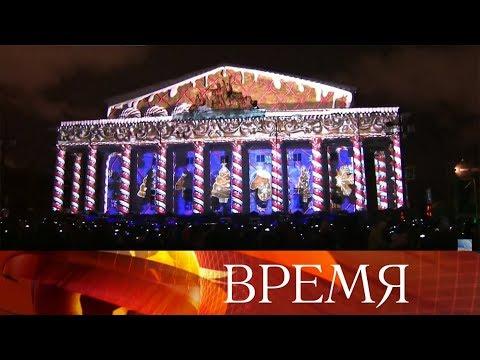 Смотреть Зимнее волшебство на фестивале «Рождественская звезда» в Санкт-Петербурге. онлайн