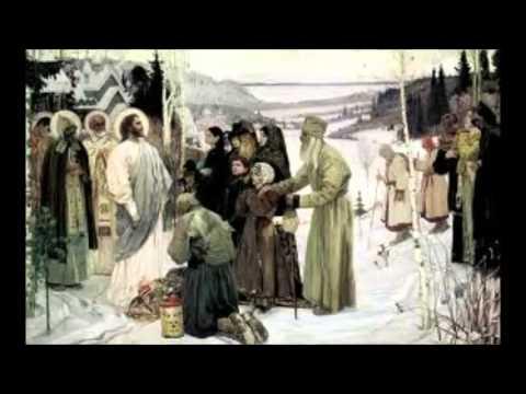 Д. Гаркави - Земля святая