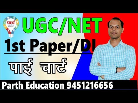UGC/NET 1st Paper/DI // By:-  Ravindra Sir