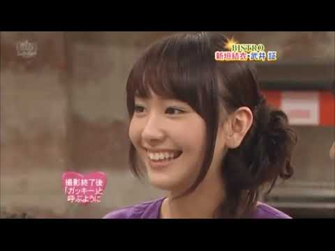 아라가키유이(新垣結衣) 스마스마(smap) 일본 먹방 프로그램 출연 영상 (과거영상)